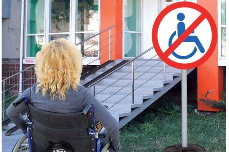 Что такое дискриминация инвалидов по-белорусски?