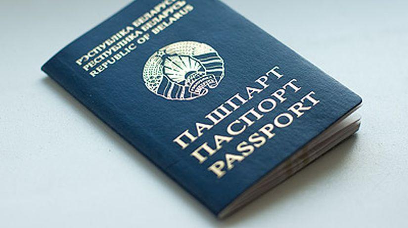 В Беларуси утверждены новые образцы паспортов