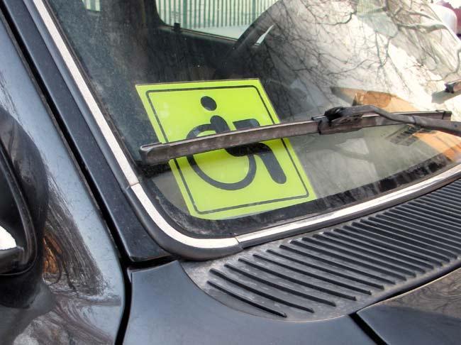 Автошкола для инвалидов.