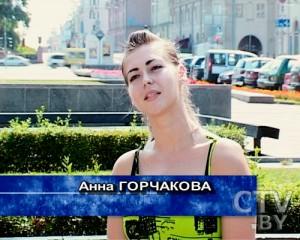 Борисовчанке Анне Горчаковой полноценно жить помогают танцы в инвалидной коляске и любимый муж