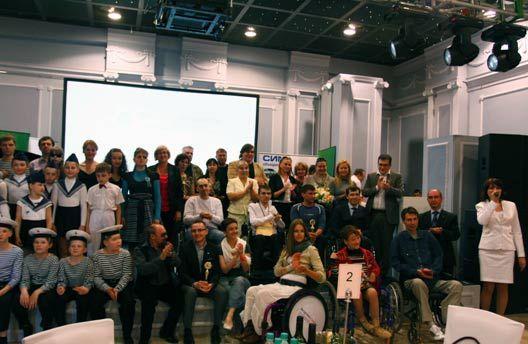 В Москве состоялось награждение лауреатов II фестиваля социальных Интернет-ресурсов
