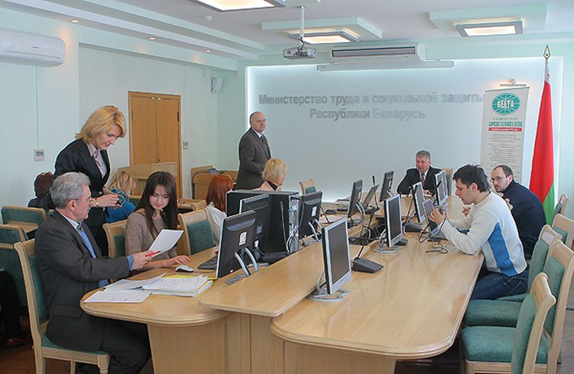 Онлайн конференция: Новации в соцобслуживании