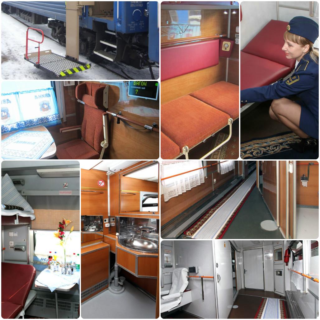 Специальный железнодорожный вагон для инвалидов