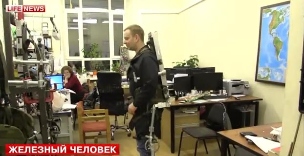 """В Москве представили прототип костюма """"железного человека"""""""