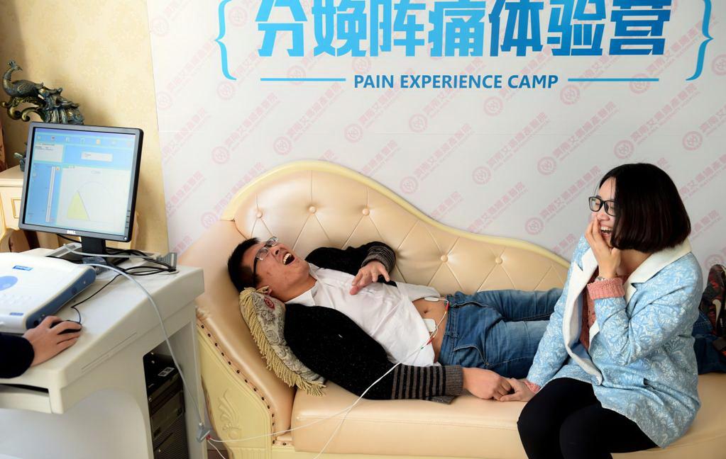 Китайские мужчины узнали, что такое боль в родах