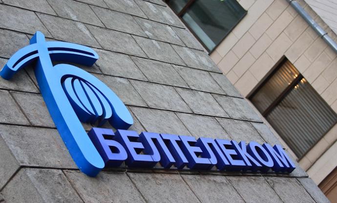 beltelecom_700