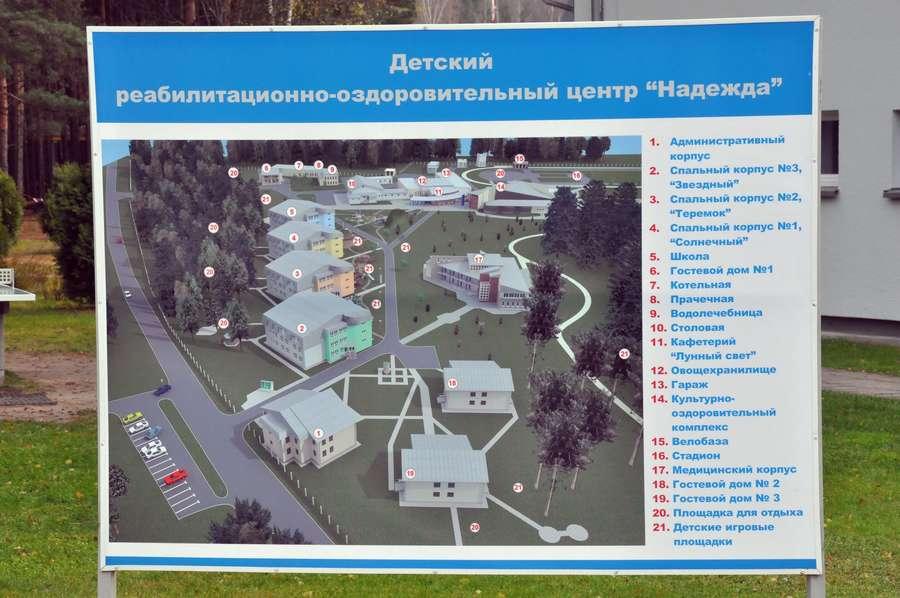 Отделение для реабилитации детей с ДЦП планируется открыть на базе центра