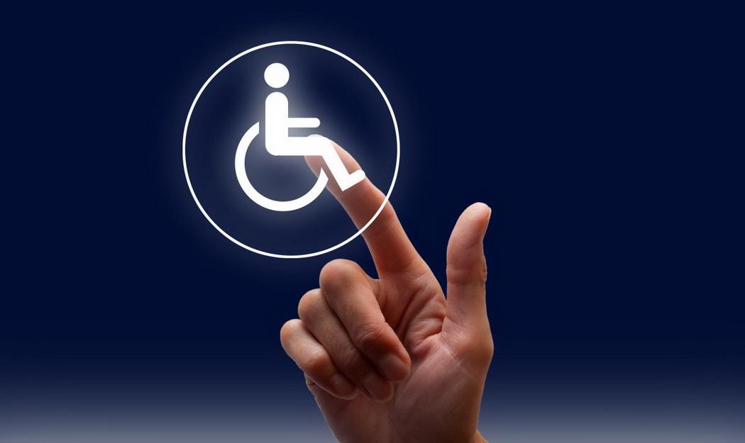Радоваться ли,  когда снимают группу инвалидности ?..