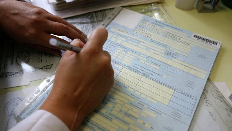 Нелегальный прейскурант. Почем сегодня липовые документы и чем грозит их изготовление и покупка