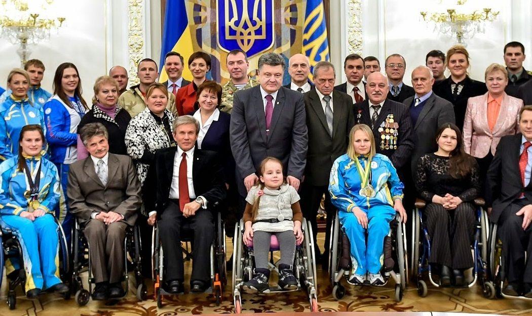 На Украине решили отказаться от слова «инвалид»