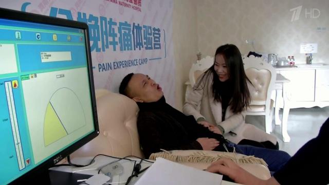 В Китае набирает популярность услуга, позволяющая мужчинам почувствовать, что такое роды