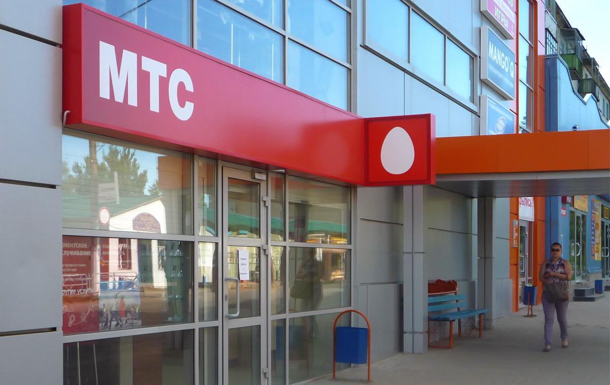 МТС устанавливает единый тариф на звонки во все сети
