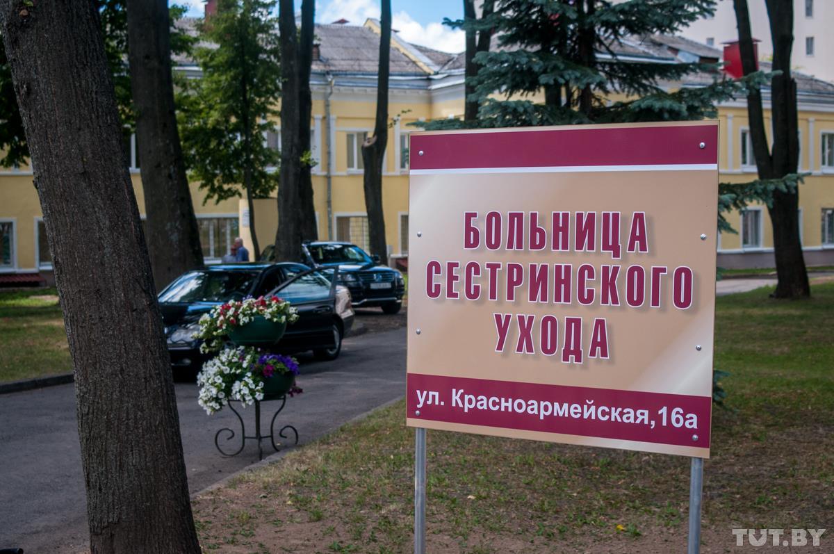 """""""Хотя бы месяц я могу отдохнуть"""". В Минске открылась новая больница ухода за тяжелобольными"""