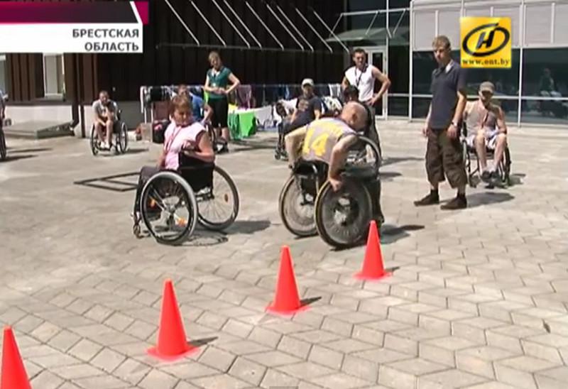 В Пинске проходит слёт инвалидов-колясочников