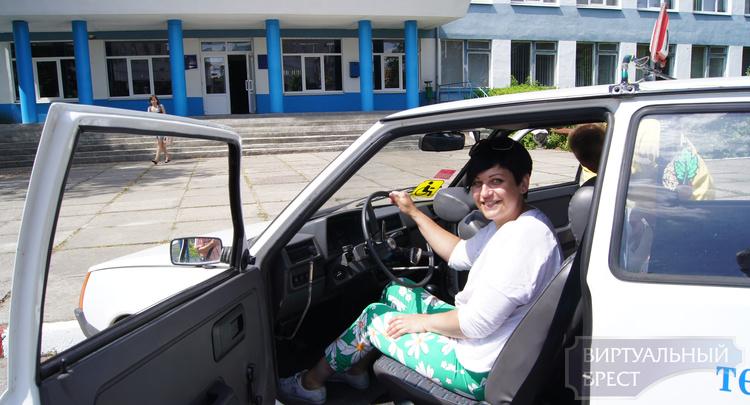 Как в Бресте получить водительское удостоверение людям с инвалидностью