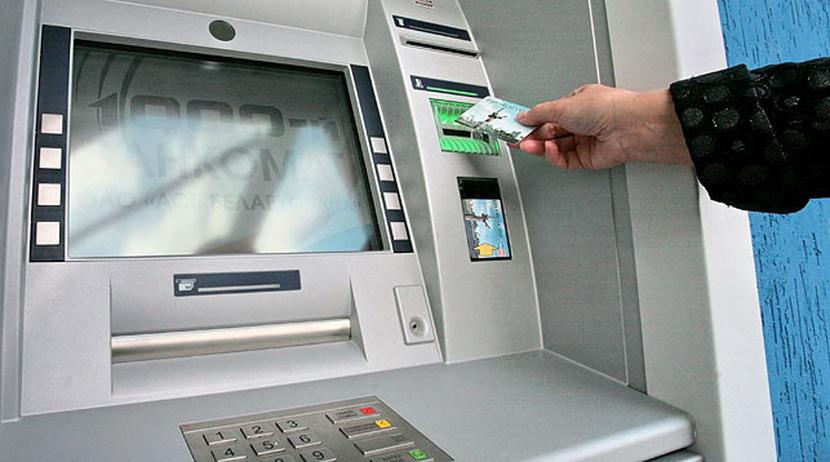 Покупки в российских интернет-магазинах белорусы смогут оплачивать через ЕРИП