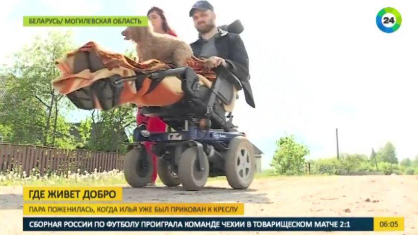 Инвалид-колясочник из Беларуси строит Центр социальной помощи