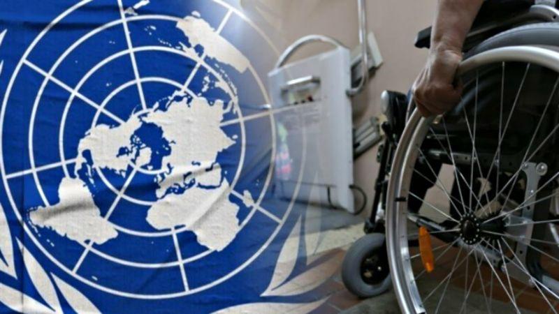 Проект Нацплана по Конвенции о правах инвалидов вынесен на общественное обсуждение