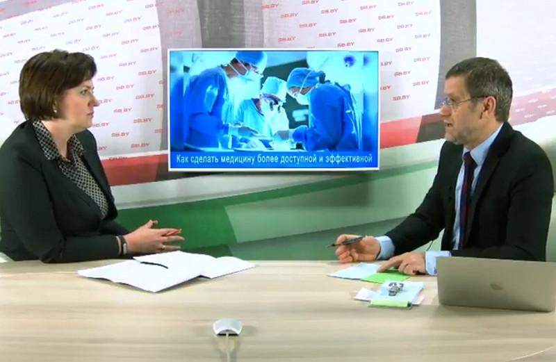Елена Богдан: Как сделать медицину более доступной и эффективной