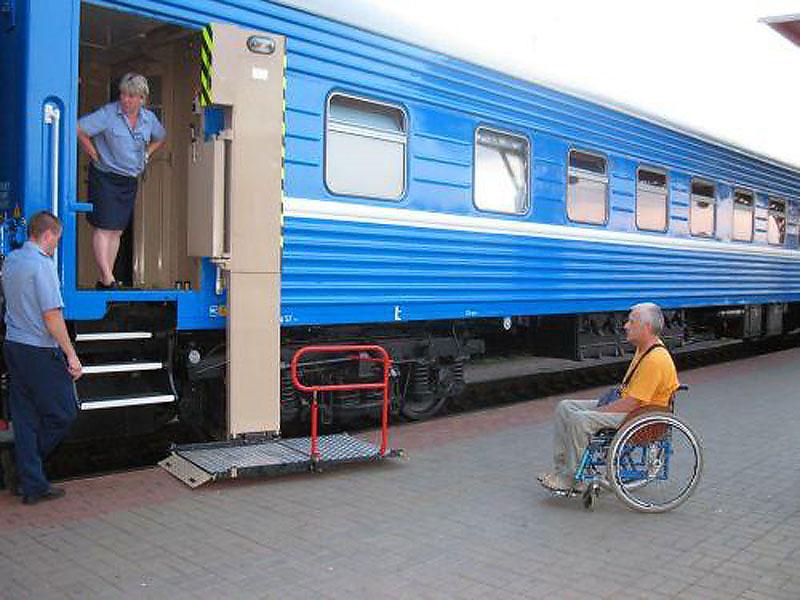 БЖД внедряет допуслуги для людей с ограниченными физическими возможностями