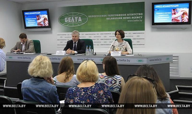 ОНЛАЙН-КОНФЕРЕНЦИИ: Новации в системе социального обслуживания Беларуси