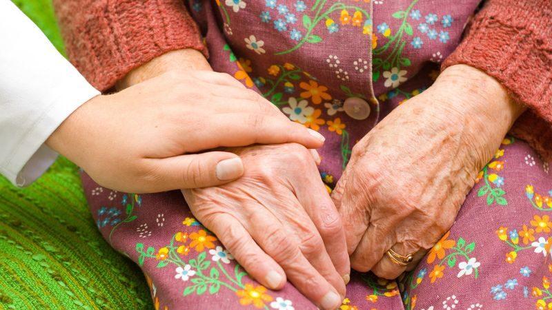 ОНЛАЙН – КОНФЕРЕНЦИИ: Система социального обслуживания в Республике Беларусь