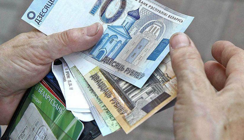 В Беларуси поднимают минимальные трудовые и социальные пенсии
