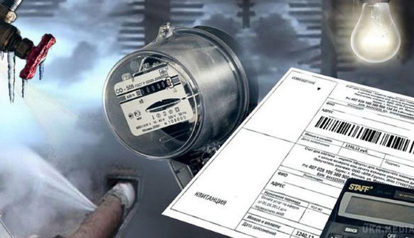 Скидка на отопление и новые тарифы на электроэнергию. Белорусы будут по-новому платить за ЖКУ