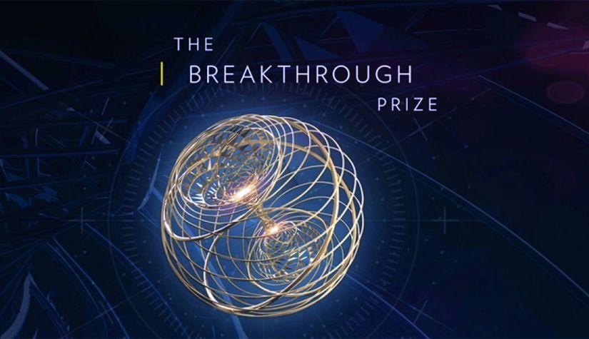 Премию Breakthrough Prize присудили за лечение спинальной мышечной атрофии