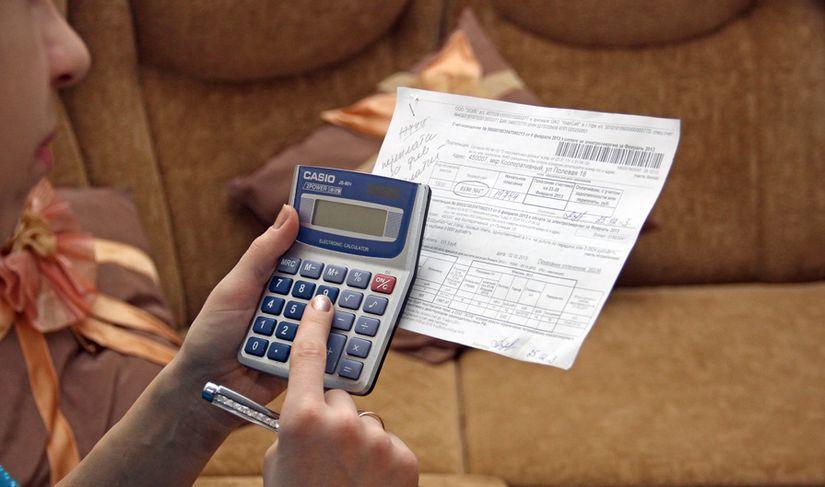 Льготы по оплате жилищно-коммунальных услуг.  Кому и в каком размере предоставляются.