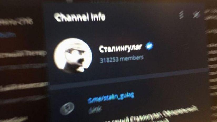 """""""Сталингулаг"""" появился в Telegram в 2016 году, на заре политических каналов. """"Никого нет. Можно как дома ходить голым. Хорошо!"""" - написал тогда Горбунов"""