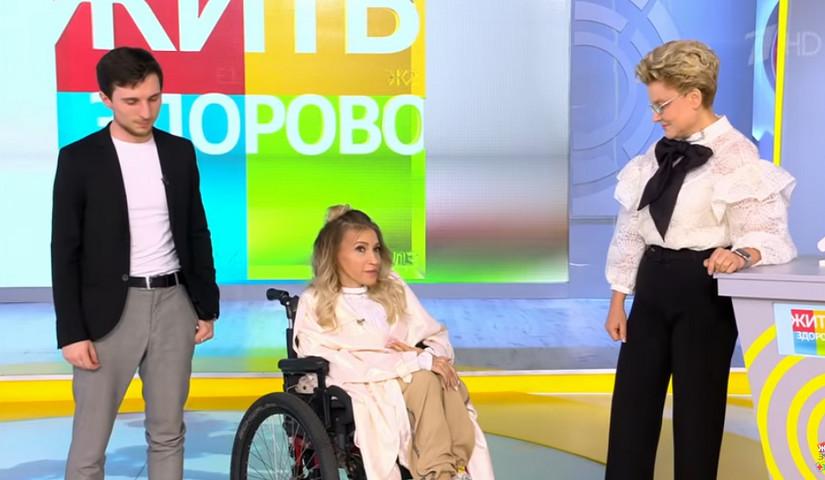 Елена Малышева оценила шансы Юлии Самойловой начать ходить