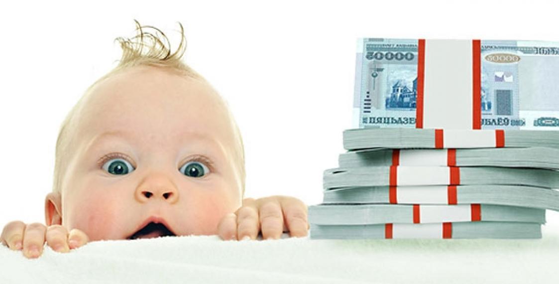 Вывез ребенка – выплат нет: кому при выезде из Беларуси перестают платить детские пособия, как государство требует деньги назад и предупреждает ли об этом