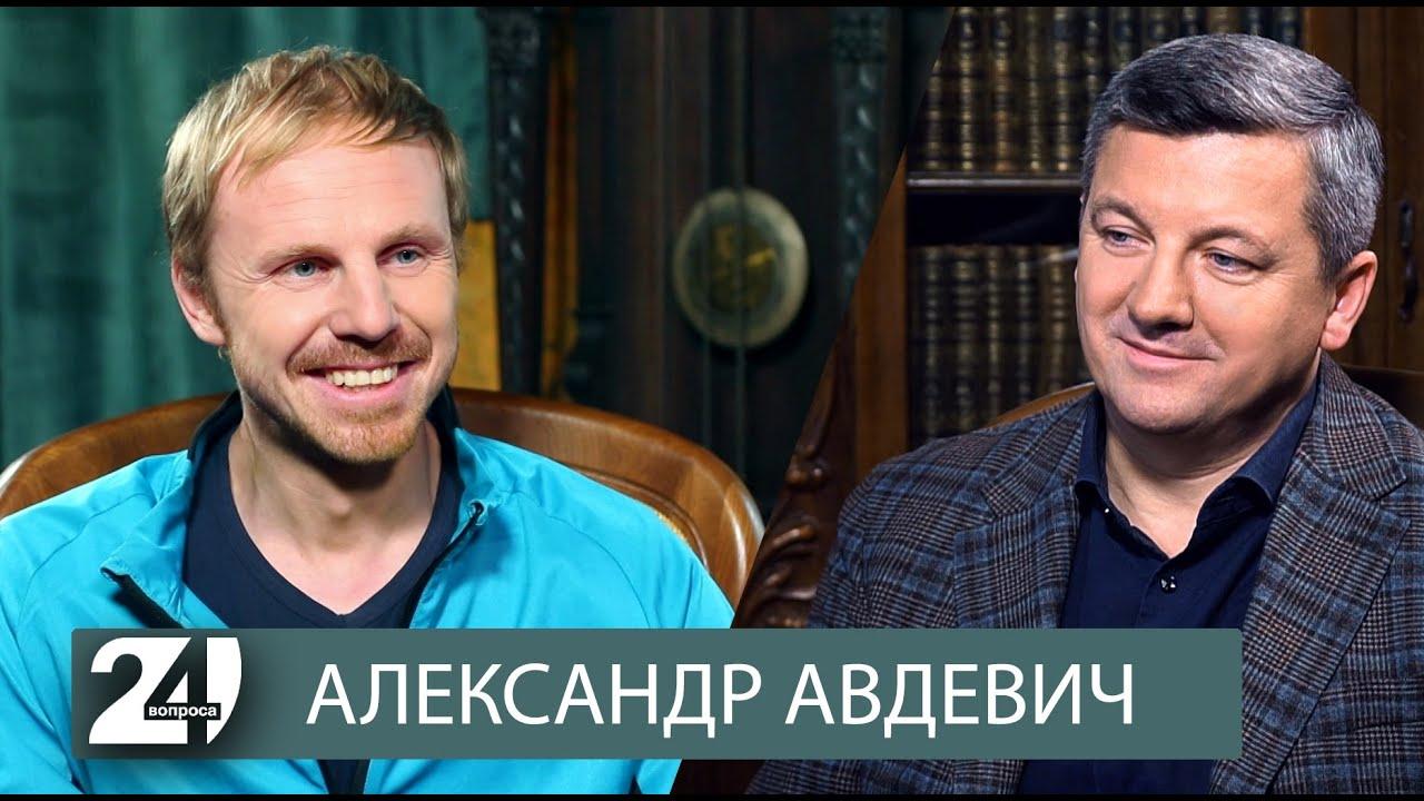 В кругосветное из Беларуси: человек с инвалидностью о инклюзии, путешествиях и супергероях