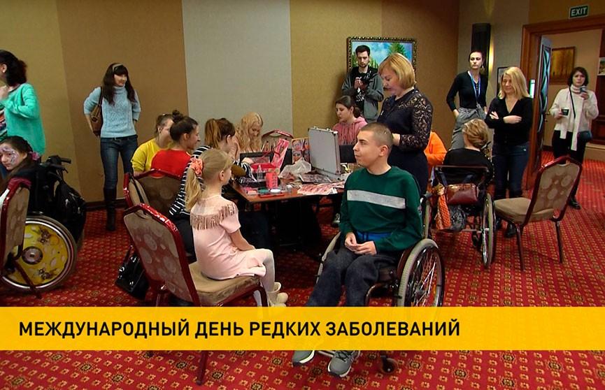 Беларусь присоединилась к Международному дню редких заболеваний