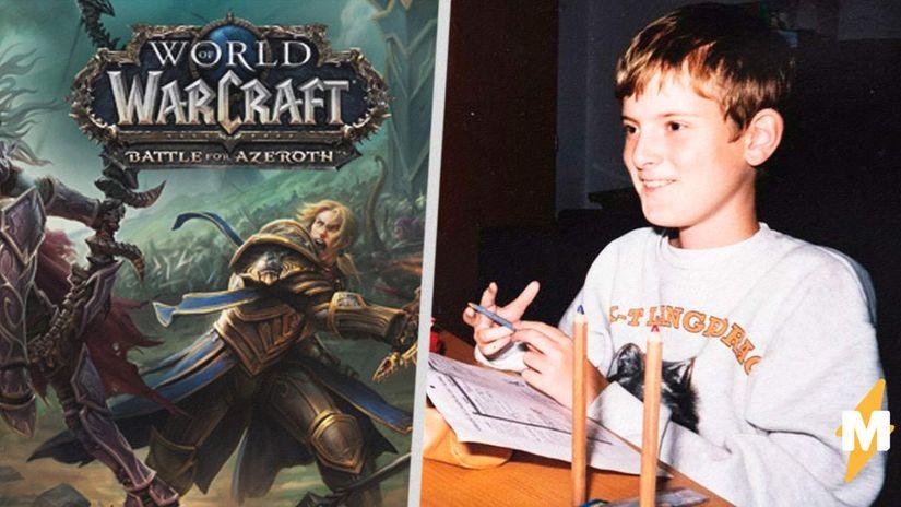 Отец думал, что у сына-инвалида нет друзей, но смерть парня открыла глаза. Всю жизнь он был звездой Warcraft