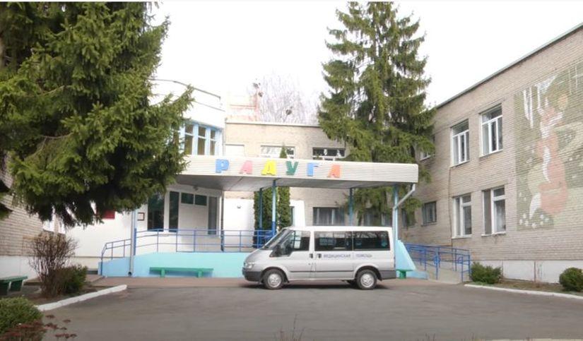 В Мозыре ликвидируют реабилитационный центр для инвалидов – здание хотят отдать под садик. Мнение Евгения Шевко