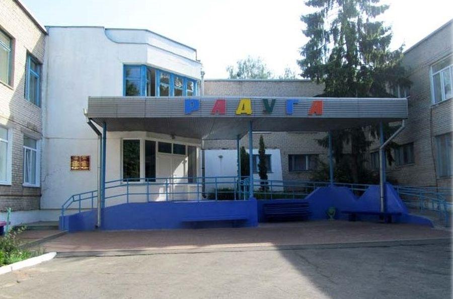В Мозыре ликвидируют реабилитационный центр для инвалидов — здание хотят отдать под садик. Пациенты против
