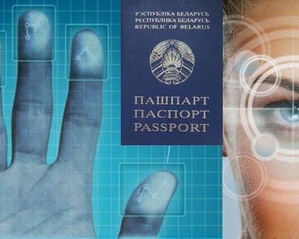 В Беларуси изменят систему документов, удостоверяющих личность