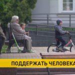 Указ «О социальной поддержке отдельных категорий граждан»: надбавки, пенсии, трудовой стаж – кому адресован документ?