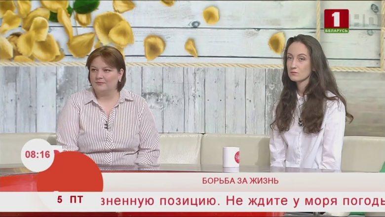 Борьба за жизнь. Влад Касперович. Эфир 05.06.2020
