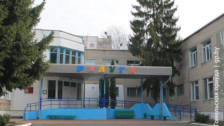 Мозырская «Радуга» остается