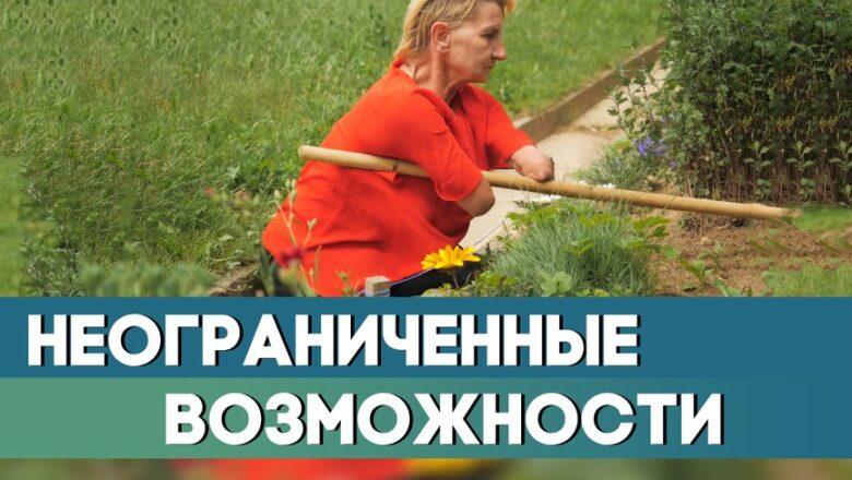Женщина-инвалид без рук и ног сама занимается повседневными делами: коляску по индивидуальному проекту для нее доработает протезный завод