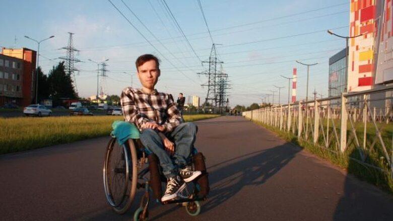 Петербуржец с мышечной дистрофией Дюшена выйдет на забег от Парнаса до Петергофа
