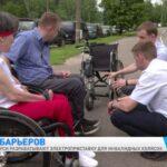 Не тяжелее самоката и с 5 скоростями. Электроприставку к инвалидным креслам разрабатывают белорусские учёные