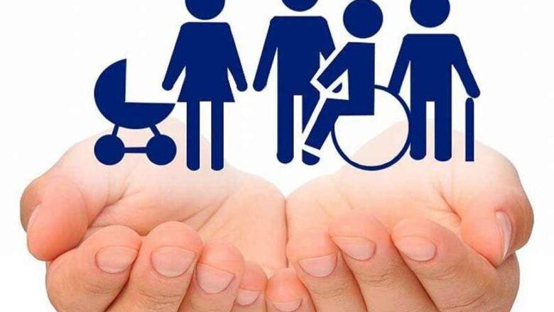 Какая социальная поддержка есть у родителей детей-инвалидов?