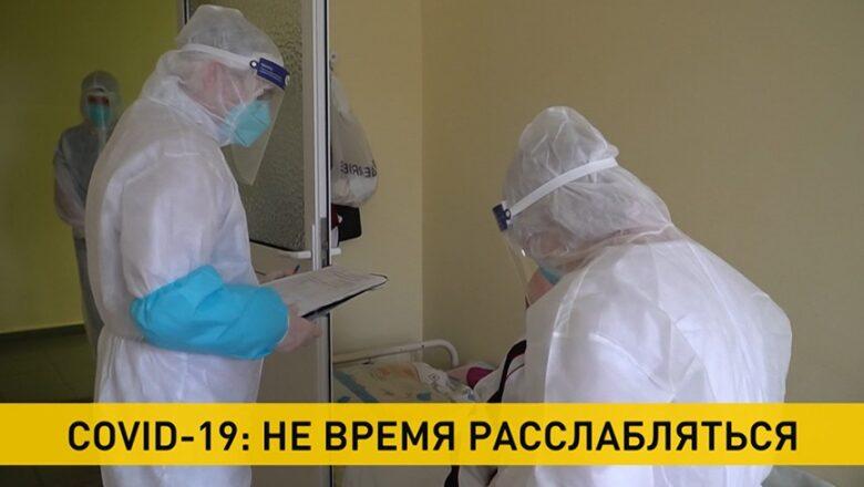 Белорусские врачи продолжают борьбу с COVID-19. Ситуация в регионах и прогнозы