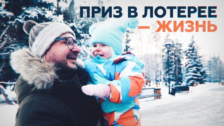 «Василиса набирается сил»: как живёт девочка со СМА, выигравшая в лотерею препарат за 175 млн рублей