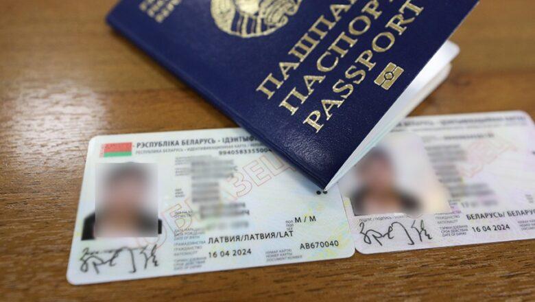 Во сколько обойдется оформление биометрического паспорта, и когда его начнут выдавать