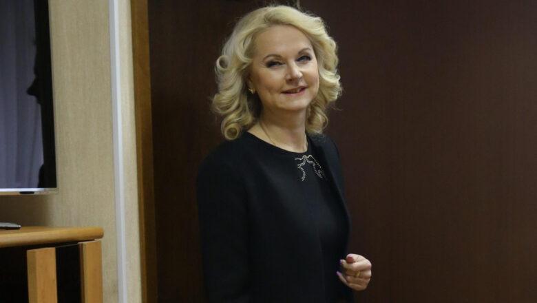 Голикова рассказала о прототипе технологии лечения миодистрофии Дюшенна